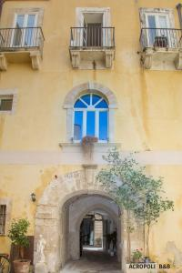 Residence Acropoli - AbcAlberghi.com
