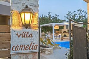 Villa Camellia