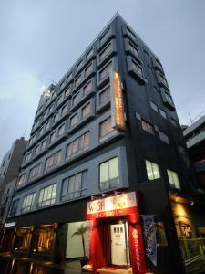 Hotel Lexton Amami Central - Koshuku
