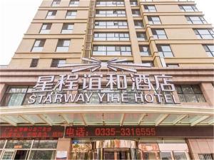 Starway Hotel Qinhuangdao Heping Street, Hotely - Čchin-chuang-tao