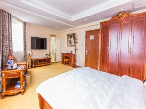 Starway Hotel Qinhuangdao Heping Street, Hotely  Čchin-chuang-tao - big - 34