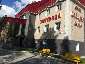 Hotel Livadia - Chërnaya Rechka
