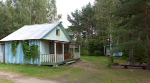 Torioja Camping - Skam'ya