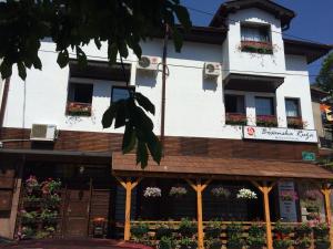 Boutique Bosanska Ruza, Penzióny  Sarajevo - big - 43