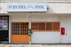 Fujiyama Base, Bed and Breakfasts  Fudžijošida - big - 32
