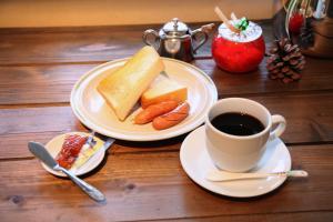 Fujiyama Base, Bed and Breakfasts  Fudžijošida - big - 18