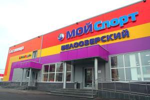 Mini-hotel Akvamarin, Hotely  Beloozërskiy - big - 53