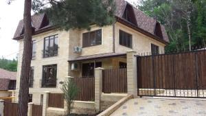 Гостевой дом «Cristyle»