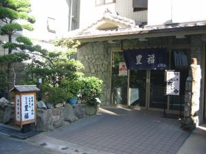 Accommodation in Tochigi