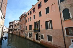 Corte Nova - Venecia