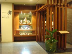 Manhattan Hotel Pathumtani, Hotely  Ban Lam Rua Taek - big - 33