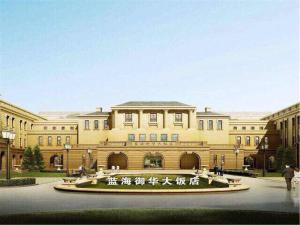 . Luxury Blue Horizon Hotel Dongying