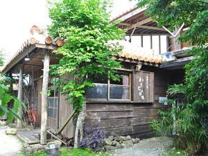 Auberges de jeunesse - Nakijin no Yado Hibiscus