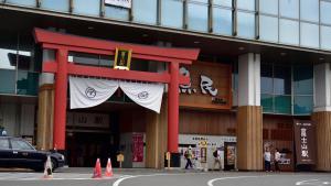 Hostel Mt. Fuji - FUKUYA, Hostelek  Fudzsijosida - big - 47