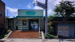 Hostel Mt. Fuji - FUKUYA, Hostelek  Fudzsijosida - big - 45