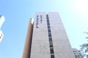 Aracoara Hotel, Бразилиа