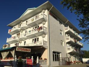 Flamingo Guest House - Gorskaya Diviziya