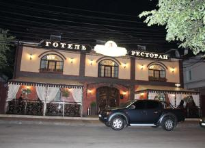 Aristokrat, Hotel  Vinnytsya - big - 86