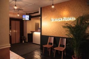 Auberges de jeunesse - Auberge The Takayama Station