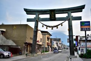 Hostel Mt. Fuji - FUKUYA, Hostels  Fujiyoshida - big - 24