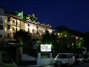 Hotel Rural Huerta del Laurel - Cájar