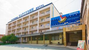 Hotel Barguzin - Posel'ye