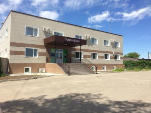 Hostel Sputnik - Podkushchevka