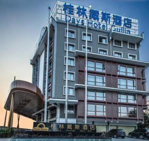 Guilin Daysinn Hotel