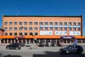 Crystal Hotel - Boryatino