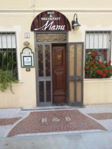 Bed And Breakfast Di Manu - Il Piano