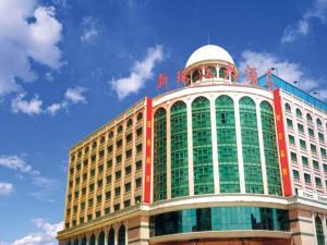 New Pearl River Hotel, Szállodák  Kuangcsou - big - 1