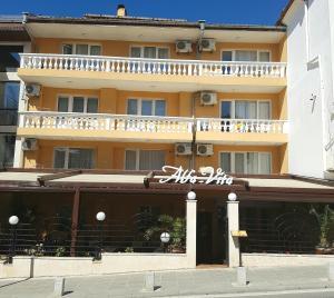 Family Hotel Alfa Vita