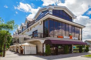 ICEBERG Hotel Complex - Arbali