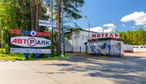 Avtopark - Gorodok