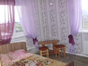 Guest House Legenda - Karakol