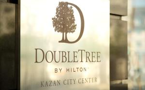 DoubleTree by Hilton Kazan City Center