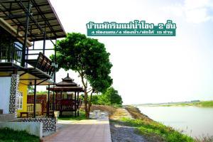 Mekong Tarawadee Villa - Ban Khao San