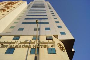 Al Fajr Al Badea Hotel 3 - Makkah