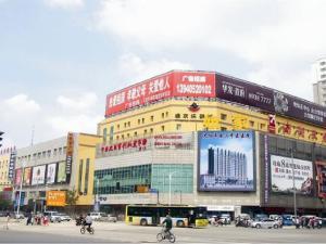 obrázek - Home Inn Shenyang Sanhao Street Nanhu Hardware Market