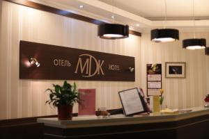 MDK Hotel, Hotely  Petrohrad - big - 44