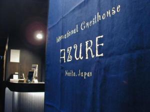 International Guesthouse Azure Narita, Hostelek  Narita - big - 7