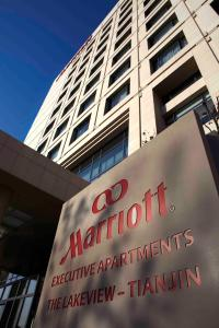 Marriott Executive Apartment Tianjin Lakeview, Aparthotels  Tianjin - big - 1
