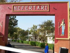 . Nefertari Hotel Abu Simble