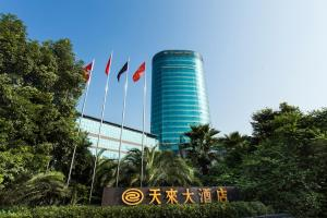 Tian Lai Crown Hotel, Hotels  Chongqing - big - 27