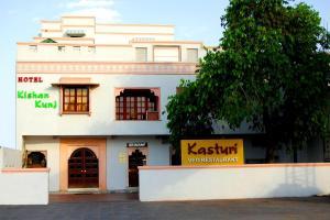 Auberges de jeunesse - Hotel Kishan Kunj