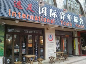 Hostels und Jugendherbergen - Weihai Hiking International Hostel