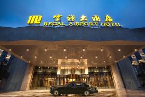 Regal Airport Hotel Xi