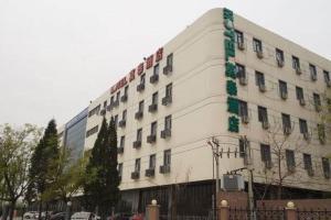Albergues - Motel Tianjin Wuqing Development Zone