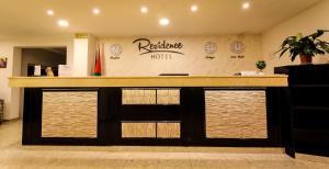 Residence Hotel, Hotels  Bethlehem - big - 1