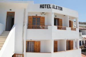 Hotel Alkyon - Khóra Sfakíon